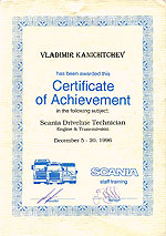 certificate of achivement scania driveline technical engine and transmission